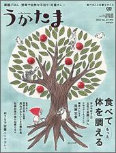 vol.16 表紙